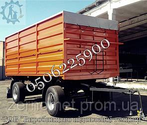 Прицеп грузовой самосвал 30 м/куб