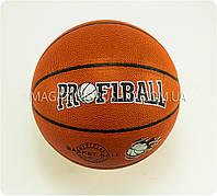 Баскетбольный мяч «Official» (№7) EV-3158