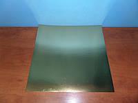 Подложка квадратная 44.5х44.5 см