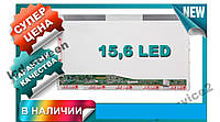Матрица 15,6 N156B6-L0B LTN156AT05 LP156WH4-TLN2