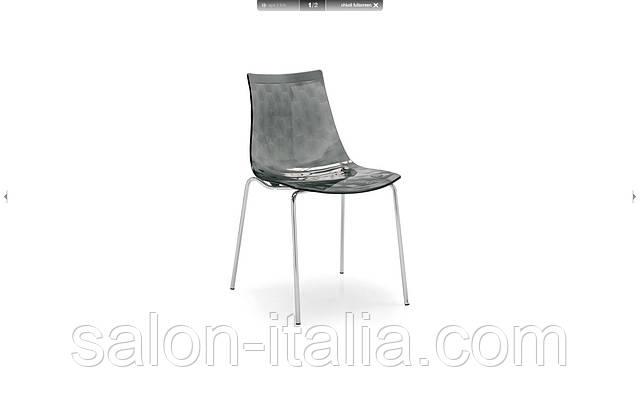 Стілець Ice, стул Calligaris (Италия)