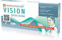 Визион актив для глаз, 30 капсул 500 мг