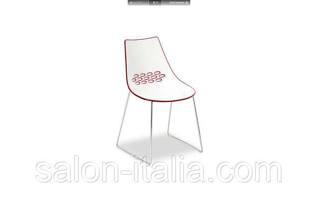 Стілець Jam, стул Calligaris (Италия)