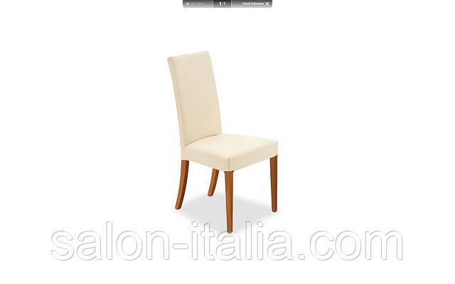 Стілець Latina, стул Calligaris (Италия)
