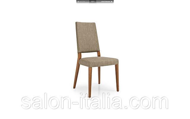 Стілець Sandy, стул Calligaris (Италия)