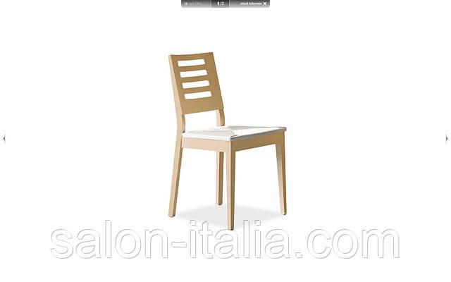 Стілець Style, стул Calligaris (Италия)