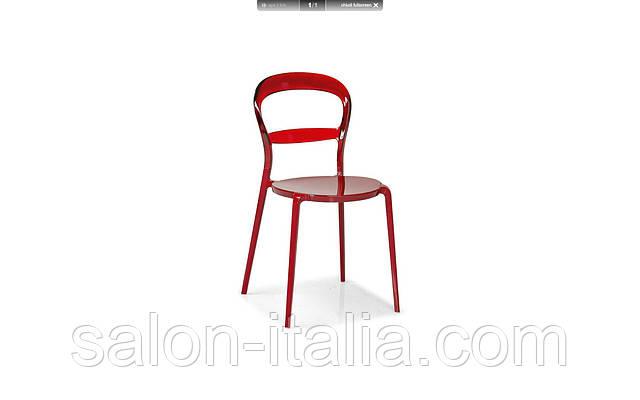 Стілець Wien, стул Calligaris (Италия)