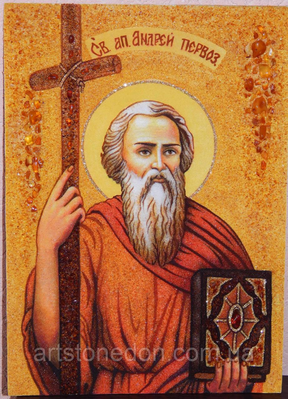 Икона из янтаря Святой Андрей Первозванный