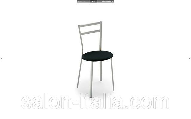 Стілець X-Press, стул Calligaris (Италия)