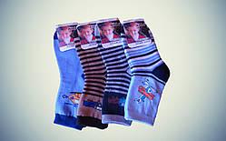 Носки детские 25-30 р. 12 пар в упаковке