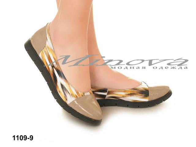 Осенне-весенняя женская обувь из натуральной кожи