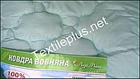 Одеяло однотонное бирюза