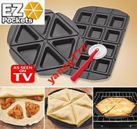 Формы для выпечки пирогов тесторезка EZ POCKETS