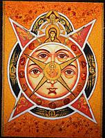 Икона из янтаря Всевидящее око