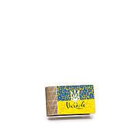 Шкатулка-книга на магните мини Квітковий прапор