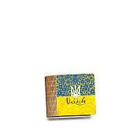 Шкатулка-книга на магните с 1 отделением Квітковий прапор