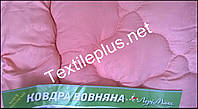 Одеяло однотонное