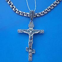 Серебряный крест с объемным распятием, 10 грамм, фото 2
