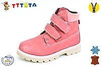 Детские зимние ботинки оптом для девочек от ТМ.Jong Golf  разм (с 32-по 37)