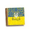 Шкатулка-книга на магните с 9 отделениями Квітковий прапор