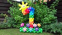"""Цифра """"1"""" - Радуга с солнышком на поляне с цветами  из воздушных шаров для девочки / мальчика"""