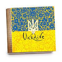 Шкатулка-книга на магните с 9 отделениями XL Квітковий прапор, фото 1