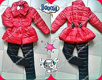 Костюм детский куртка-плащ и брюки