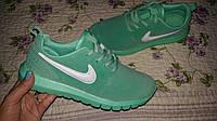 Женские ментоловые кроссовки копия Nike Roshe Run