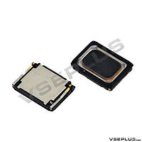 Звонок Lenovo K900 / S920, Xiaomi Mi2 / Mi2s / Mi3
