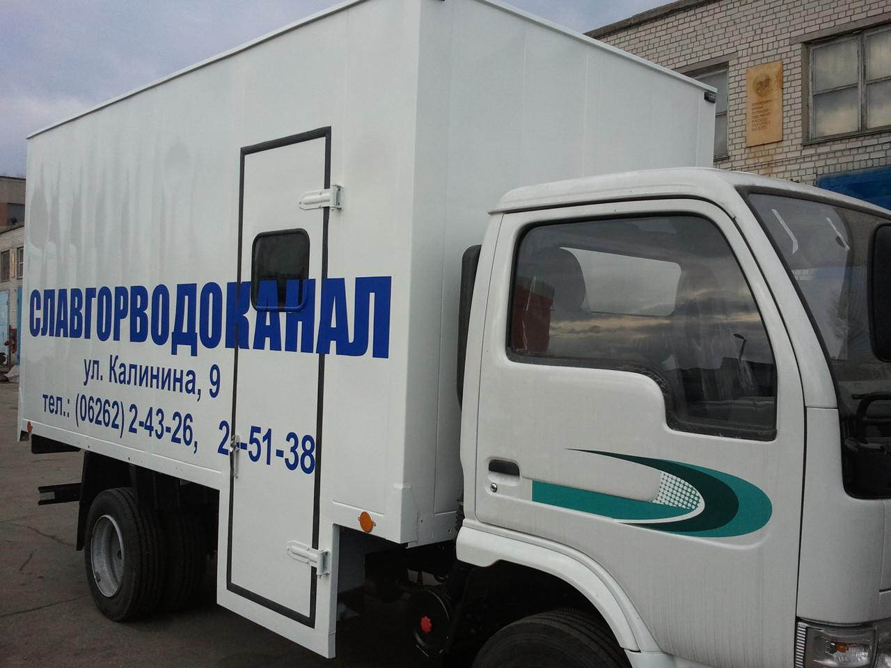 Фургоны для перевозки вахтовых бригад
