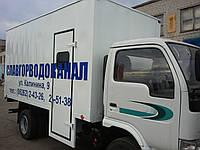 Фургоны для перевозки вахтовых бригад, фото 1