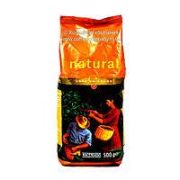 Кофе в зернах Hacendado Natural 500г