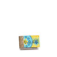 Шкатулка-книга на магните мини Чарівне коло