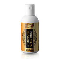 Жидкость для снятия гель-лака Gel Remover Rico Professional, 250 мл
