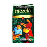 Кофе молотый Hacendado Mezcla 250г