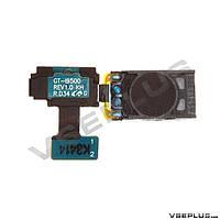 Шлейф Samsung I9500 Galaxy S4, с динамиком