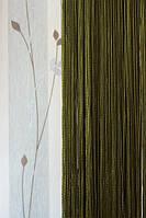 Ниточные шторы кисея болотные  (210)
