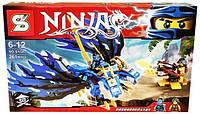 """Конструктор Ninja Sy 547 (реплика Lego Ninjago) """"Дракон"""" 261 дет"""