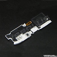 Антенна Samsung N7100 Galaxy Note 2, белый, с звонком
