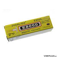 Клей для тачскринов E8000, 50 мл.
