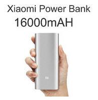 Универсальный мобильный аккумулятор Xiaomi Power Bank S5 16000mAh (A), (цвета в ассортименте)