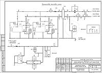 Разработка индивидуальной тепломеханической схемы