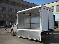 Фургоны с трехсторонней разгрузкой, фото 1