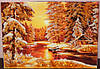 Картина из янтаря Зима №1
