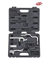 Набор для установки ГРМ BMW MINI/PEUGEOT/CITROEN 10 пр. (Force 910G8)