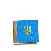 Шкатулка-книга на магните с 4 отделениями Герб України, фото 1