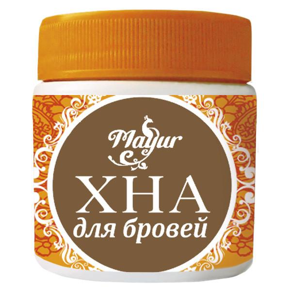"""Хна для бровей Светло-коричневая от ТМ """" Mayur """",20 г"""