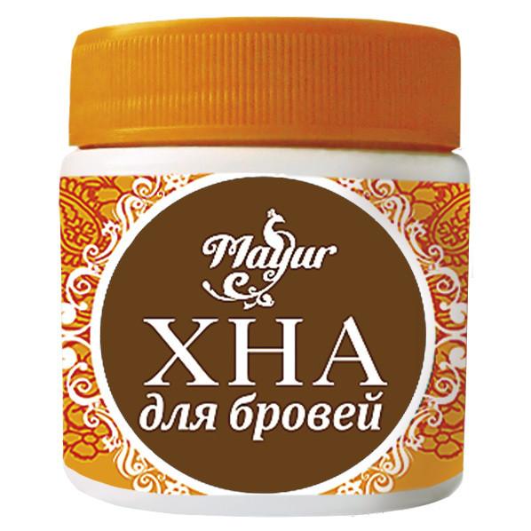 "Хна для бровей  Коричневая от ТМ ""Mayur"",20г"