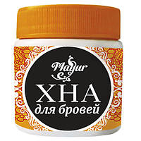 """Хна для бровей Черная от  ТМ """"Mayur"""",25 г"""