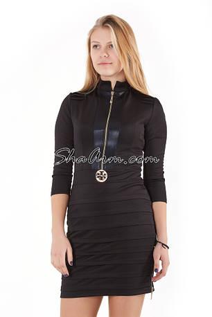Платье Повседневное №9679